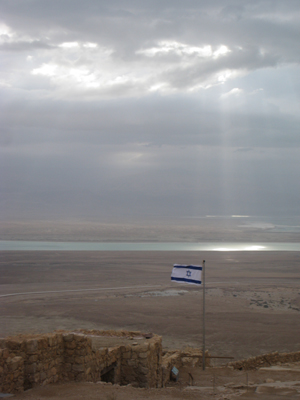 Dead Sea from Masada - Israel