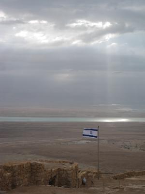 Dead Sea from Masada - Israel